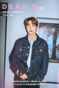 NCT 's JaeHyun Sebagai Cha MinHo