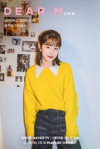 Park HyeSu Sebagai Ma JuAh