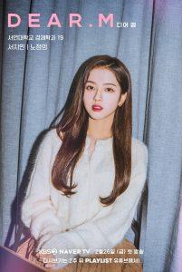 Roh JeongEui Sebagai Seo JiMin