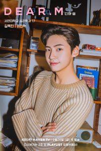 UP10TION 's Lee JinHyuk Sebagai Gil MokJin
