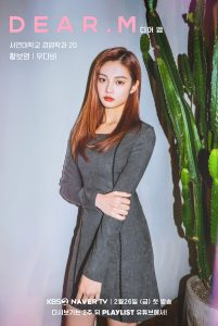 Woo DaBi Sebagai Hwang BoYoung