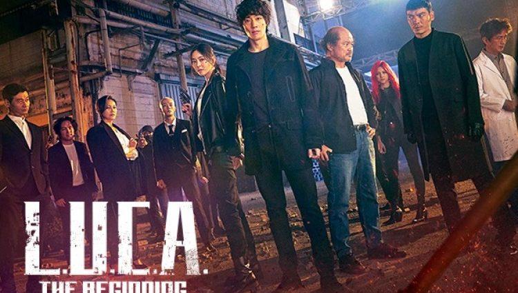 L.U.C.A.: The Beginning